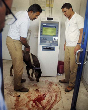 ATM_attack